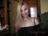 Яна Битченко, 17 мая 1985, Алушта, id11489613