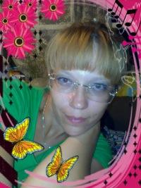Юлия Гарусева, Шелехов, id129231169