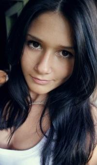 Лиза Терещенко, 21 декабря 1990, Ялта, id115854214