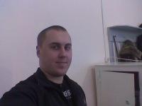 Денис Понякшин, 23 мая 1990, Кулунда, id132749716