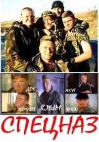 военные сериалы