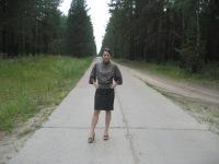Мария Коньшина, 20 декабря , Тюмень, id118987640