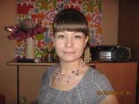 Юлия Крапивко, 25 февраля 1979, Дегтярск, id137844597