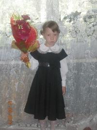 Лиза Батуева, 10 ноября , Ижевск, id140858874