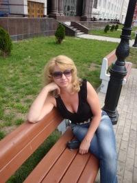Елена Степанова, 25 марта , Мурманск, id151333865