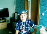 Артём Шабалин, 12 декабря 1997, Новокузнецк, id166220257