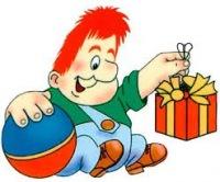 Карлсон у вашего малыша на дне рождения!