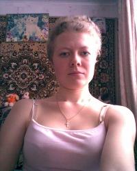 Людмила Антонова, id109162664