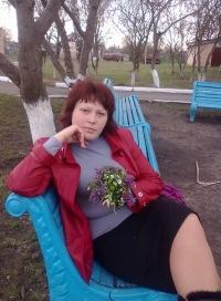 Наташа Ященко, 2 января 1990, id133104356