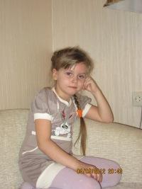 Катя Сербова, 4 февраля 1994, Киев, id172325721