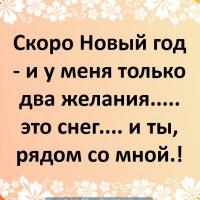 Софья Белова, 22 января , Санкт-Петербург, id37335606