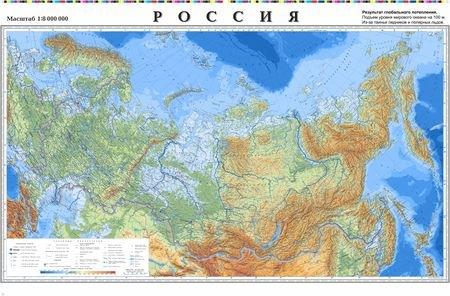 Карта территории россии по окончании