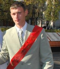 Максим Гусев, Кулебаки