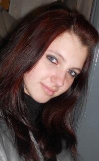 Лена Свирковская,