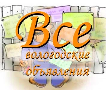 Петербурге частные объявления