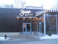 Кафе Кумир (Ворошиловский) Волгоград / ТамВкусно