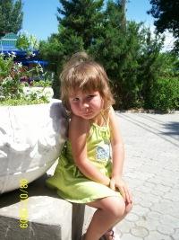 Арина Галеева, 23 февраля , Ивано-Франковск, id137300279