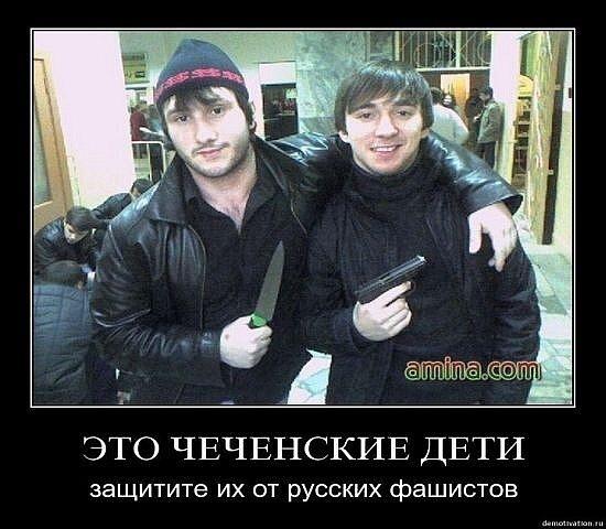 porno-na-ulitsah-v-rossii