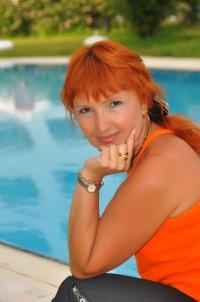 Ирина Лыкова, 15 ноября , Лениногорск, id129013495