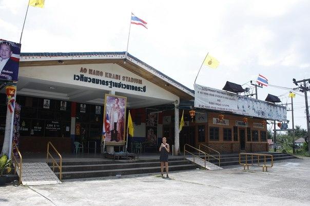 Тайский бокс в Тайланде. Отчет