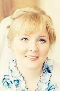 Екатерина Хаматдинова, 5 февраля , Екатеринбург, id20473906