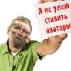 Юрий Κрюков, 18 октября , Елец, id104654647