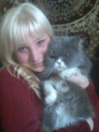 Екатерина Богрянова, 12 мая 1983, Самара, id127661461