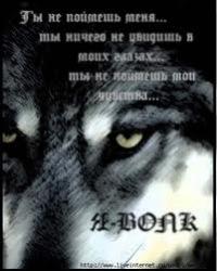 Ванёк Бражник, 17 июня , Альметьевск, id16686553