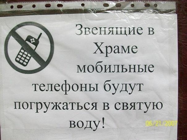 http://cs10488.vkontakte.ru/u14723891/130866054/x_8d561055.jpg