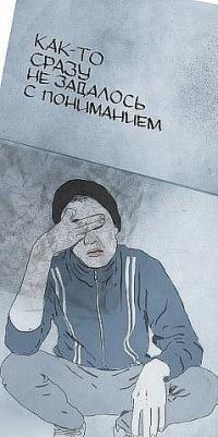 Эдуард Суровый, 10 марта 1940, Москва, id31003921