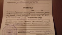 Костян Полуэктов, 19 июня 1993, Ржев, id31947527