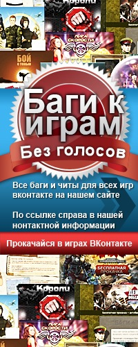 Онотолей Ванна, 6 октября 1988, Нижнекамск, id39920790