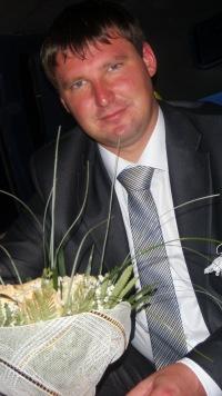 Андрей Голубенко, 15 марта 1984, Ставрополь, id85345934