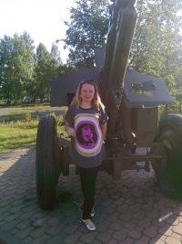 Наталья Оводова, 7 июня , Белово, id107179890