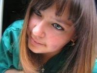 Лена Иванова, 2 июня 1988, Рудня, id111480124