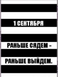 Ебанько Ебаньтяев, 3 июля 1995, Якутск, id121031762
