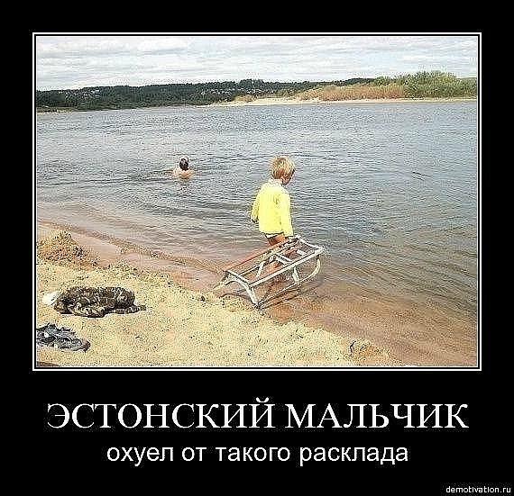 http://cs10490.vkontakte.ru/u28534115/139610194/x_5e311227.jpg