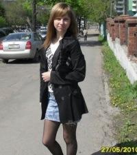 Анастасия Глазунова, 27 мая 1989, Москва, id81225396