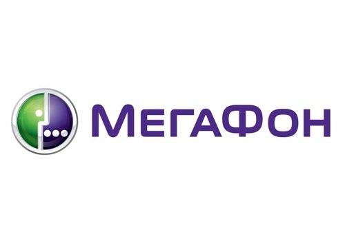 """Рынок корпоративных услуг  """"МегаФона """" в Кемеровской области продолжает активно развиваться..."""