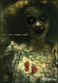 Фильмы ужасы маньяки сексуальные
