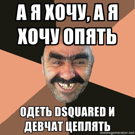 http://cs10491.vkontakte.ru/u120564864/-5/x_a7bb4df4.jpg