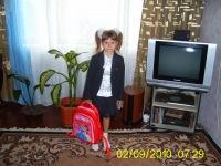 Лиза Берус, Павлоград, id124900053