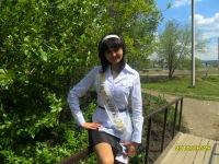 Оксана Кузнецова, 1 июня 1992, Белорецк, id130270020