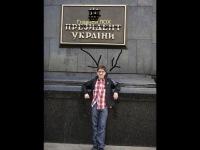 Артем Желтиков, 23 мая 1998, Москва, id137458689