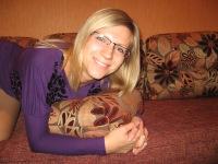 Елена Таболина, 16 апреля 1985, Липецк, id143993237