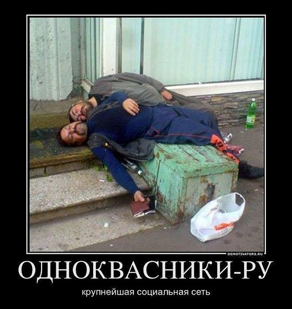 не пил: