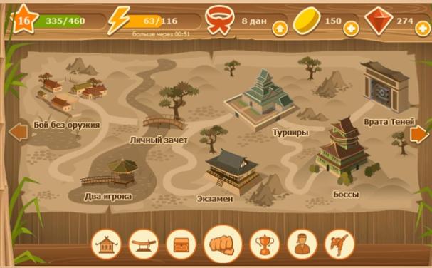 Бой с тенью 1 игра скачать онлайн в хорошем hd 1080 качестве фотоография