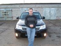 Сергей Никитин, 24 января , Туймазы, id34054421