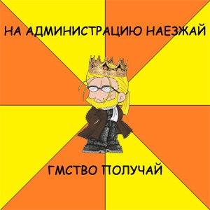http://cs10491.vkontakte.ru/u64416245/150434529/x_cb310a07.jpg