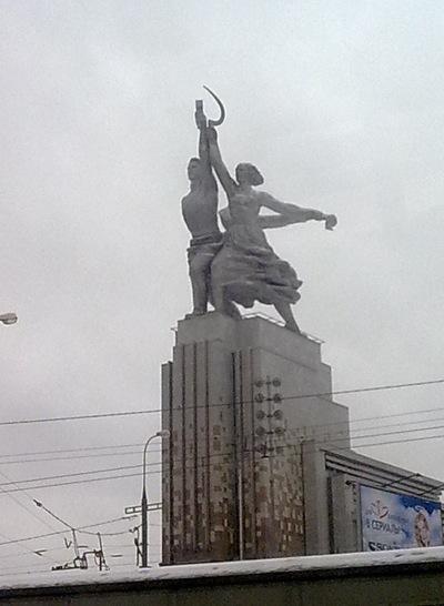 Рамиль Мукаев, 12 мая 1979, Москва, id94474951